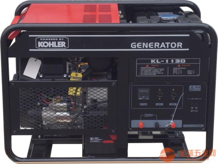 科勒 KL-1130顶置 科勒汽油发电机厂家