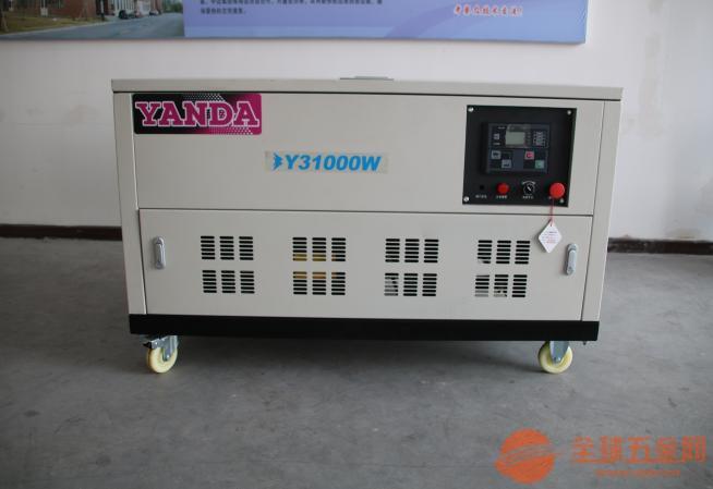 凯汇成 Y31000W 移动式汽油发电机