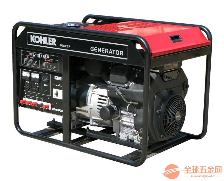 科勒 KL-3180顶置 科勒动力汽油发电机