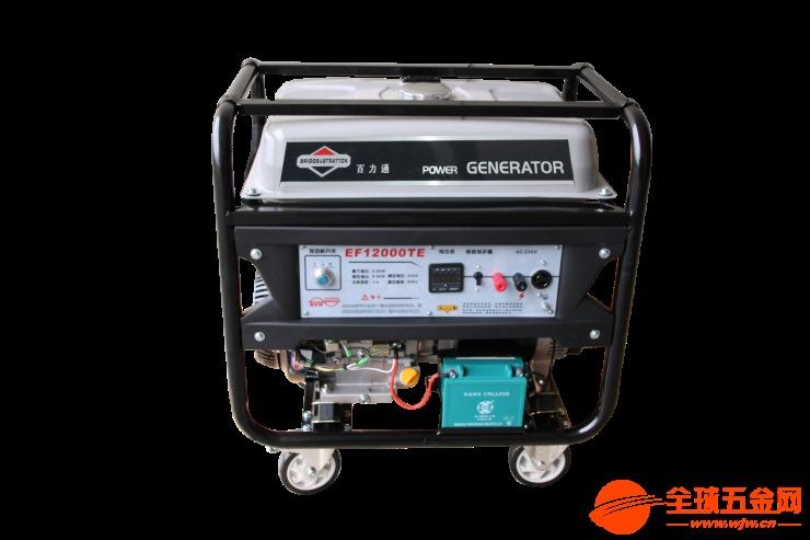 百力通 BS-9000 供应百力通汽油发电机