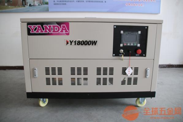 凯汇成 Y18000W 直销汽油发电机