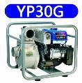 3寸本田水泵YP30G