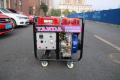 高品质汽油发电机凯汇成 Y1000C销售价格