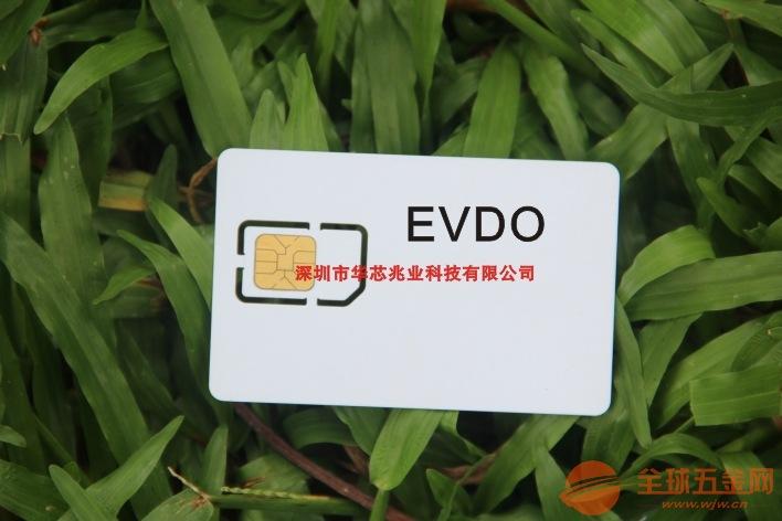 深圳那里可以做4G网络卡