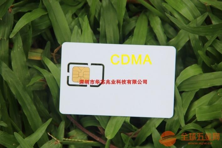 惠州网络测试卡制造厂家
