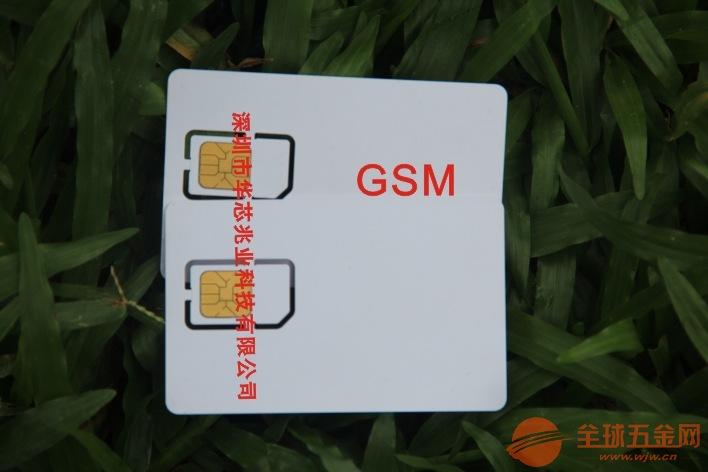 北京USIM网络测试卡制造厂家