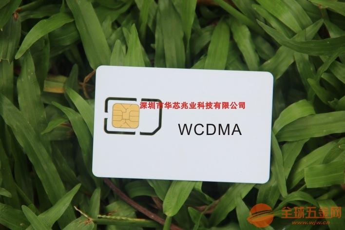 广州USIM网络测试卡做一张多少钱