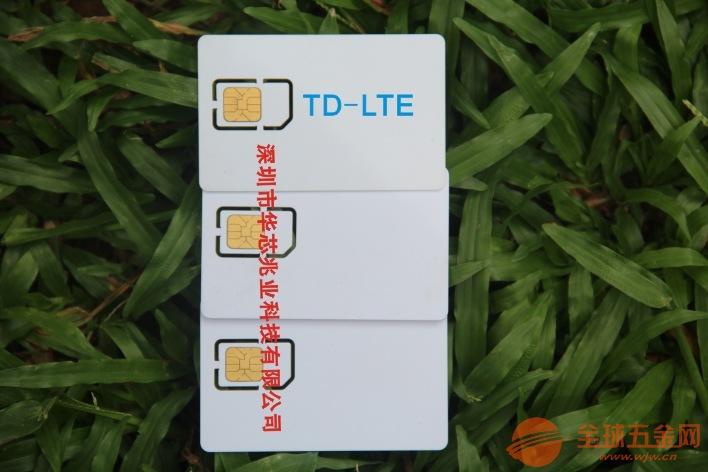 杭州4G网络测试卡制作厂家