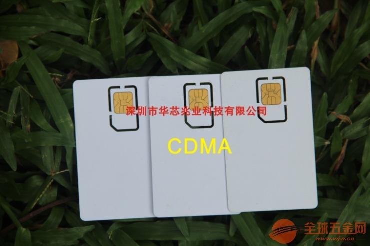 南宁USIM卡设计公司