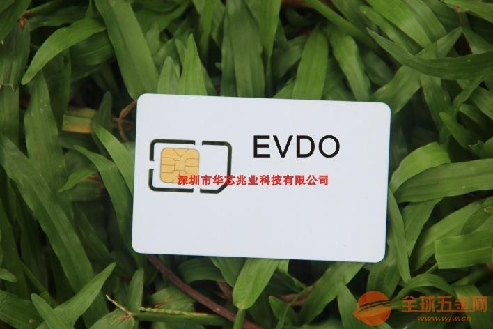 苏州GSM网络卡制造商