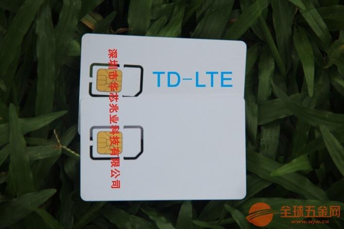 上海GSM网络测试卡供应商