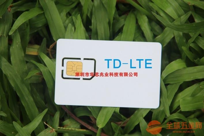 南宁网络测试卡供应商