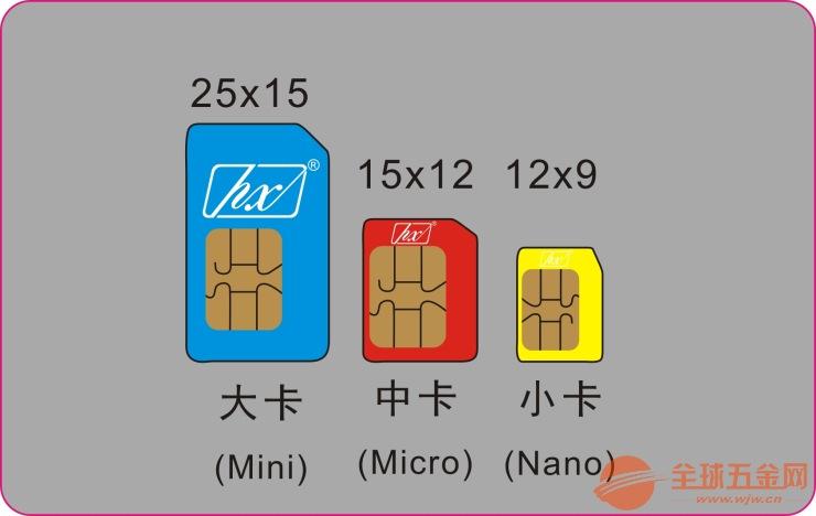 苏州LTE测试卡印刷厂家