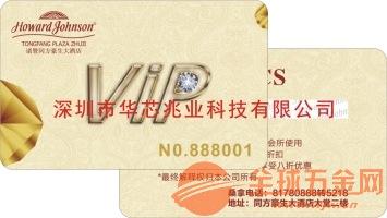PVC商场购物卡制造商哪家强