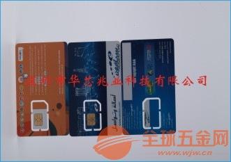 联通物联网卡那里可以做优惠促销