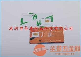 移动物联网卡制造工厂优质服务