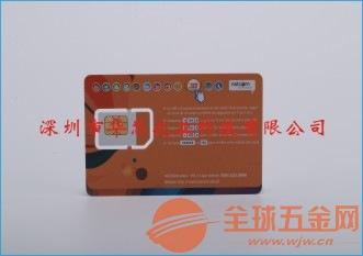 物联流量卡制造厂家厂家直销