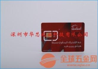 nb-lot物联网卡制作厂家行业领先