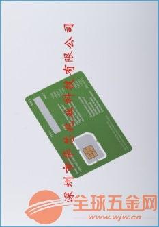 nb-lot物联网卡印刷厂家哪家专业