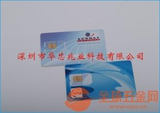 nb-lot物联网卡公司低价促销