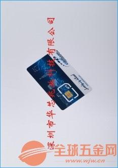 nb-lot物联网卡公司哪里好?