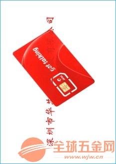 nb-lot物联网卡那里可以印刷文字图案产品质量就是好