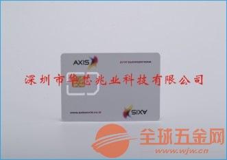 nb-lot卡制造商厂家直销