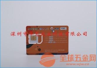 nb-lot物联网卡制造厂家优质服务