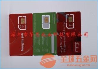 nb-lot卡制造商价格实惠