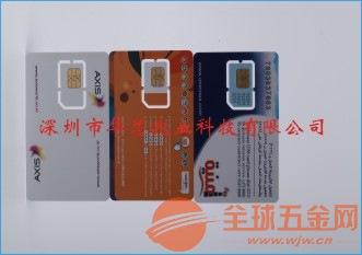SIM卡厂家优质服务