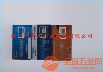 SWP SIM卡工厂不二之选