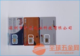 NFC SWP卡厂家直销安全可靠