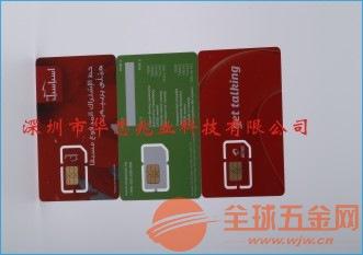 NFC SWP卡多少钱一张低价促销