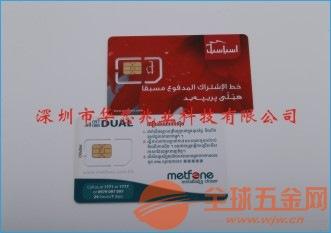 nano-sim卡供应商性价比高
