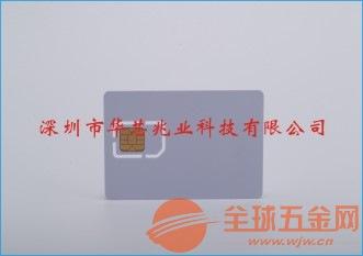 华芯兆业科技有限公司手机空白卡那里可以做量大从优