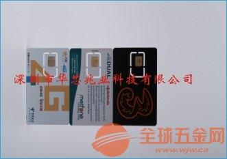 北京ltesim卡制造工厂哪家好