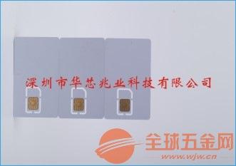 华芯兆业科技有限公司USIM空白卡那里可以做哪家好