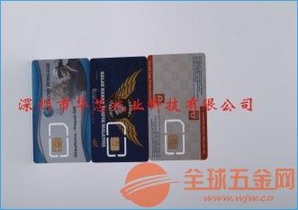 华芯兆业手机卡供应商服务周到