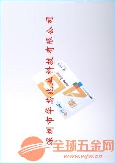 华芯兆业USIM白卡制造工厂哪里好?