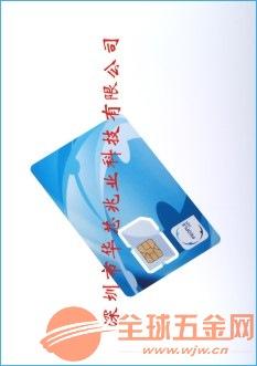 NFC SWP卡厂家直销哪家强