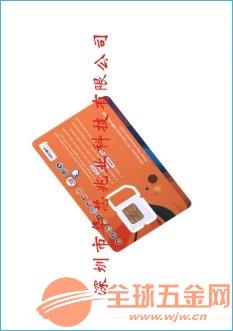 华芯兆业科技有限公司SIM手机卡制作厂家优惠促销