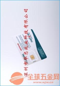 杭州nano-sim卡制造工厂低价促销