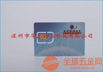 华芯兆业科技USIM白卡制造工厂行业领先