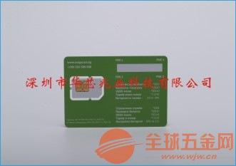 上海nano-sim卡那里可以做量大从优