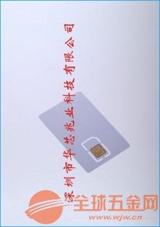 NFC SWP卡制造商专业快速