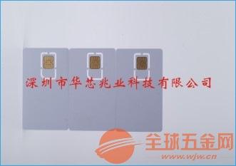 华芯兆业科技有限公司USIM手机卡供应商放心省心