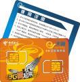 杭州做一张SIM Card 多少价格