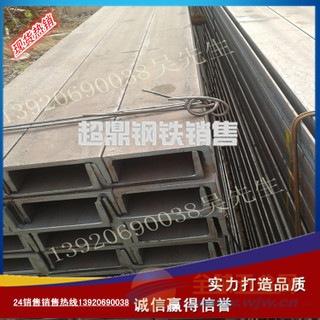Q345B工字钢报价 Q345B工字钢规格