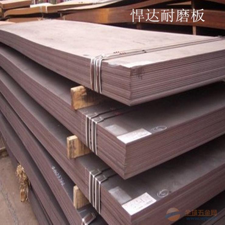 淄川NM500耐磨板开山机械专用板 NM500耐磨板切割