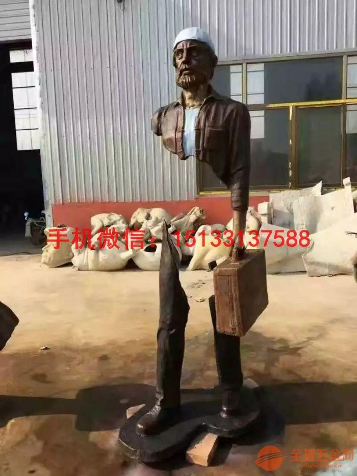人物铜雕塑 艺术铜雕塑厂家
